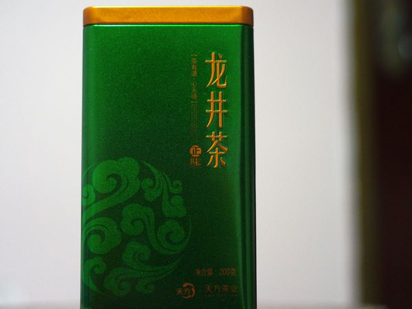 healthy longjing green tea